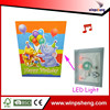 Lcd Video Greeting Card/Touch Screen Video Greeting card