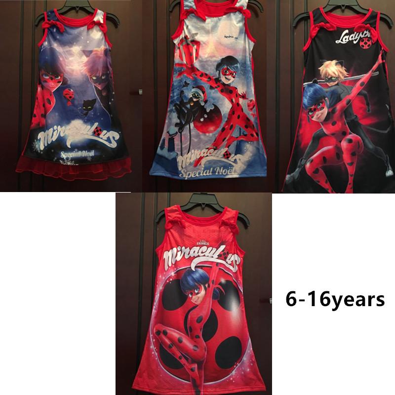 071da14ea China B Wear Dresses