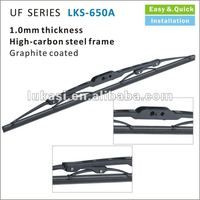 15''Advance technology cars parts universal windscreen frame