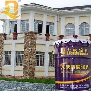 Mur Extérieur Revêtement Extérieur Maison Peinture Couleurs Buy Couleurs De Peinture De Mur De Maison Revêtement Extérieur De Mur Peinture