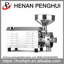 Small Scale Flour Mill Machinery For Making Corn Flour Rice Grinder Machine