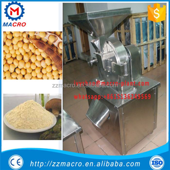 hot sale big capacity grinding machine soya bean grinder