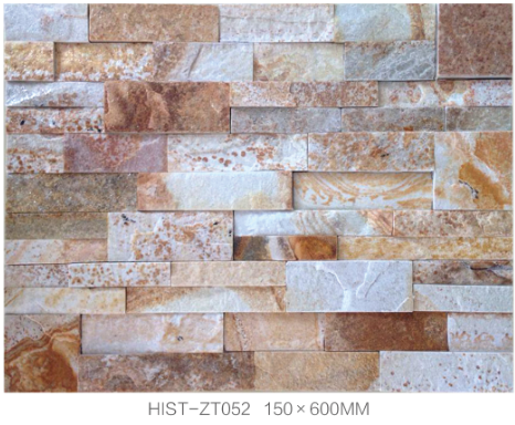 Interior Wall Stone Decoration, Interior Wall Stone Decoration Suppliers  And Manufacturers At Alibaba.com