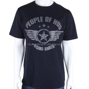 Customized Digital Printing100% Pima Cotton T Shirt