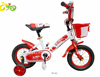 High quality 2016 kids cheap dirt bike/red kids bike