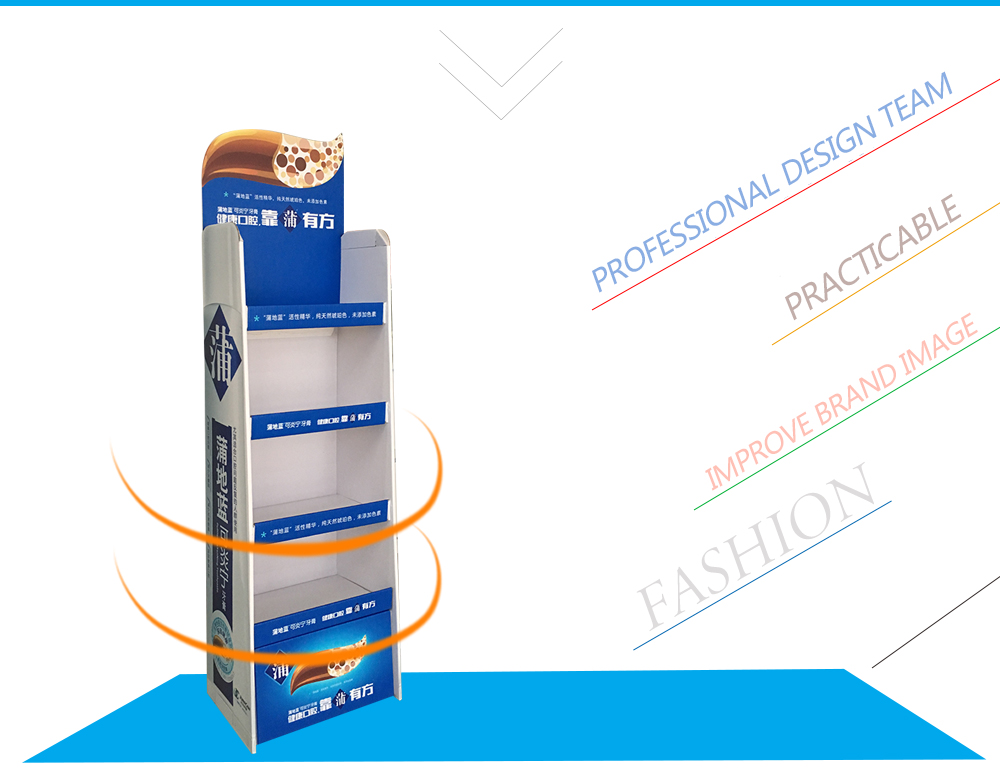 Wholesales metal pharmacy display stand for drugstore/pharmacy display shelf/metal floor drugstore pharmacy display