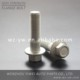 M12*1.5*125mm dacromet jack bolt
