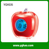 Cute Apple Shaped talking alarm clocks for adults