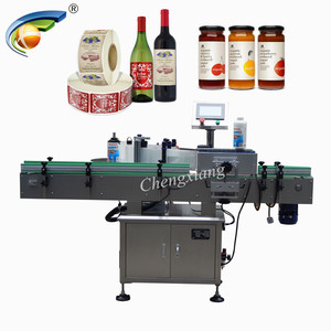 China manufacturer round bottle labeling machine,sticker labeling machine for bottles