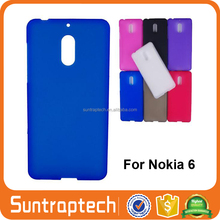 Soft Ultra-Thin Frosted Matte Silicone TPU Gel Case Cover Skin for Nokia 3 5 6