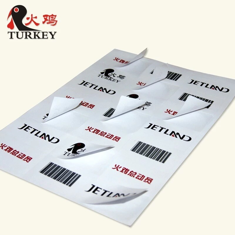 A4 label Sheets 24up Self- Adhesive Printing Sticker Amazon FBA Label 24-up 70.0 mm x 37.0 mm on A4 50 Sheets