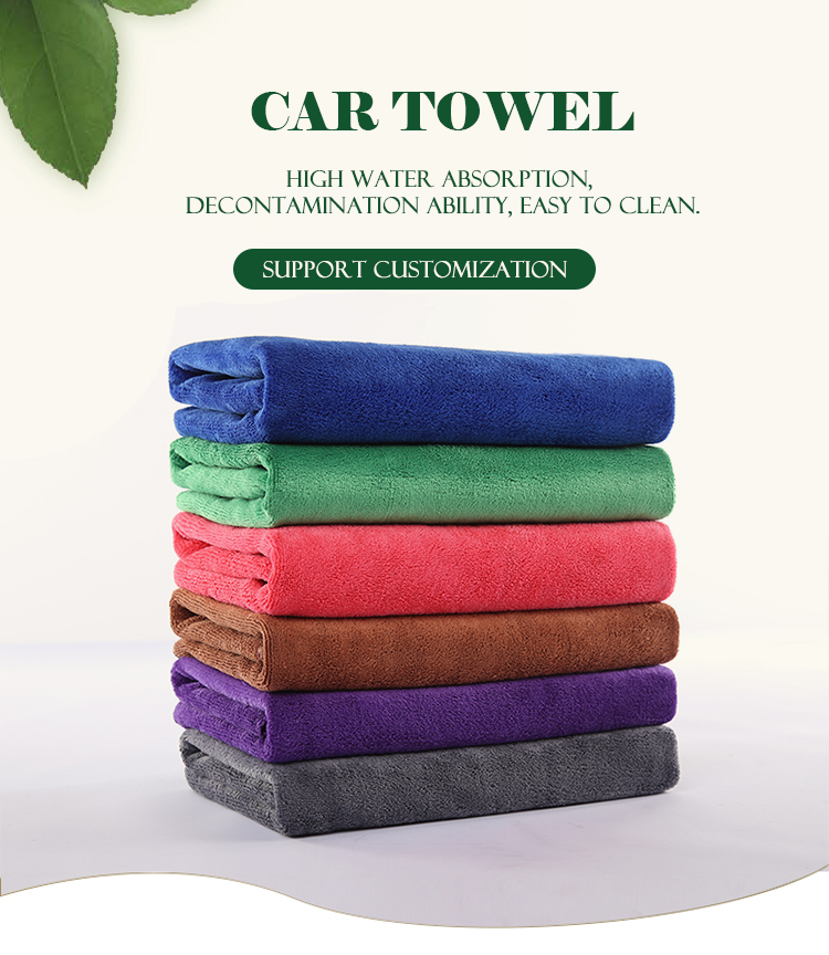 Quick dry microfiber towel car cleaning/car drying towel/micro fiber car detailing towel