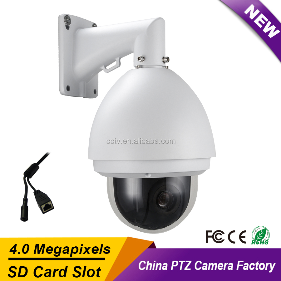 20x CCTV Microphone for  Surveillance Security Cameras