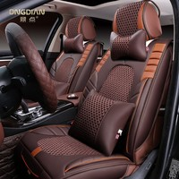All Season Universal Size for 5 Seat Car Seat Covers P2412