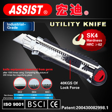 Stainless steel auto lock 5 Blade self loading professional 25mm cutter alloy cutter utility knife