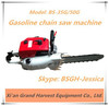 Good quality and low price small portable concrete cutting chain saws