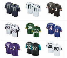 Full sublimated custom wholesale blank american football training jersey