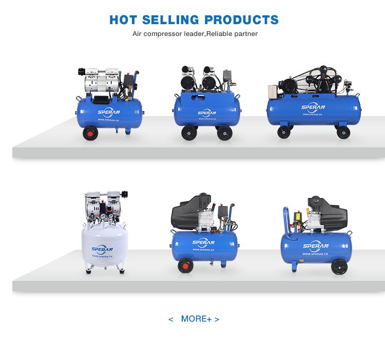 4HP chinese zuiger elektrische riem aangedreven luchtcompressor