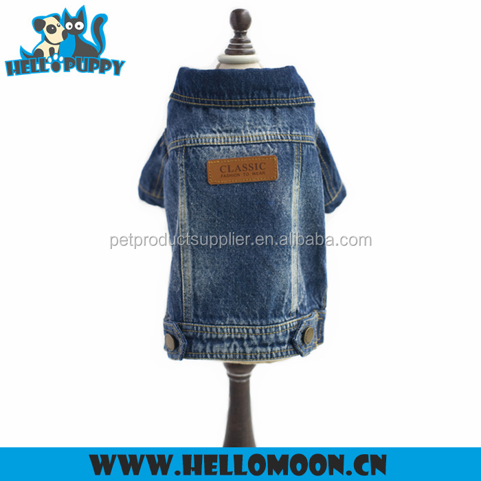 Wholesale Stocked Denim New Cool Puppy 2016 Pet Wear