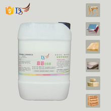 Liquid Latex 5KG Wireless Binding Books Emulsion Adhesive