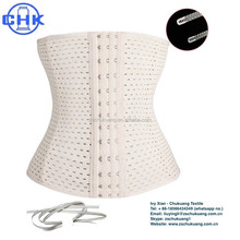 Women plus size latex corset slimming body shaper belt waist cincher