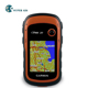 Best price Garmin eTrex 20 garmin gps