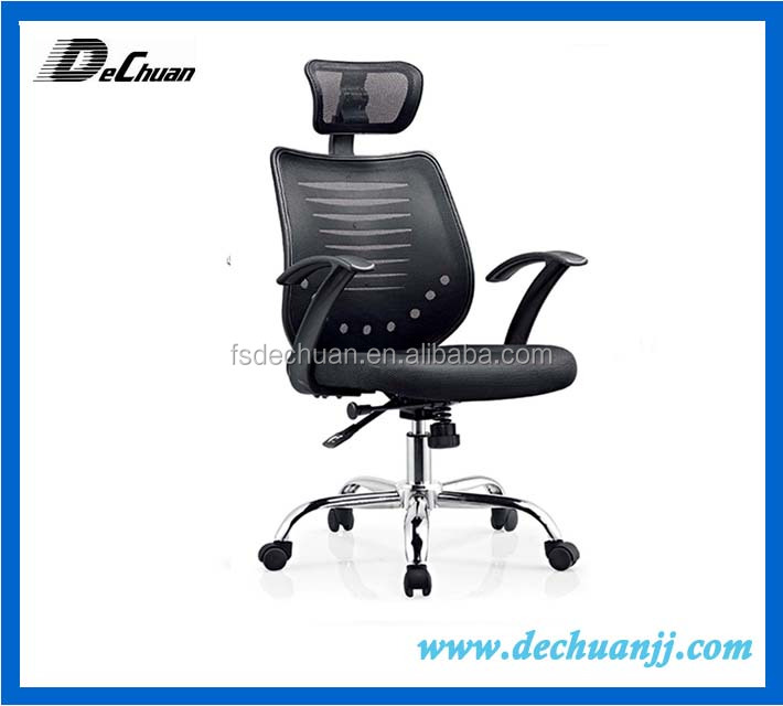 Best Price Typist Chair Black Color Good Design Ergonomic Office Chair