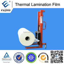 BOPP Thermal Laminating Film-25MM Paper Core;BOPP/PET Laminating Roll Film(Consumptive material used for printing)