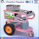 Moving flower cotton candy candy making machine with wheels