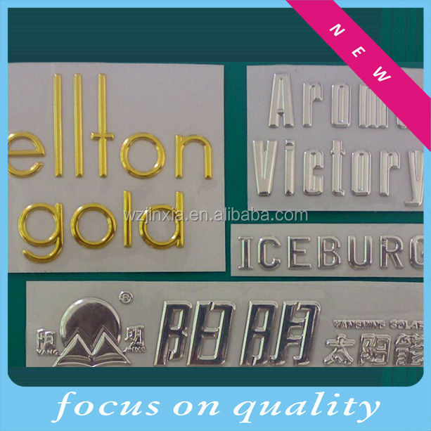 3D effect embossed silver labels logo