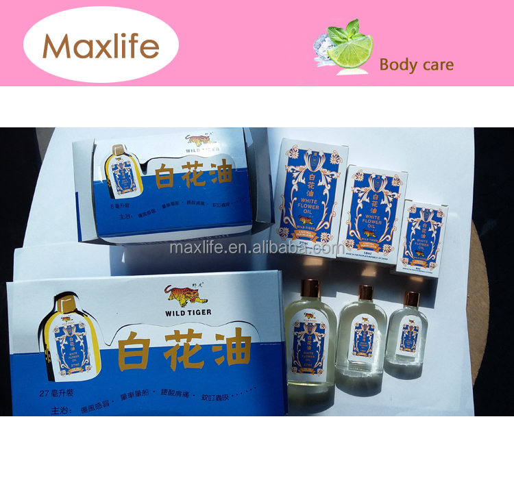 China White Flower Oil, China White Flower Oil Manufacturers and ...
