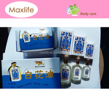 Chinese medicated oil wholesale medicated oil suppliers alibaba mightylinksfo