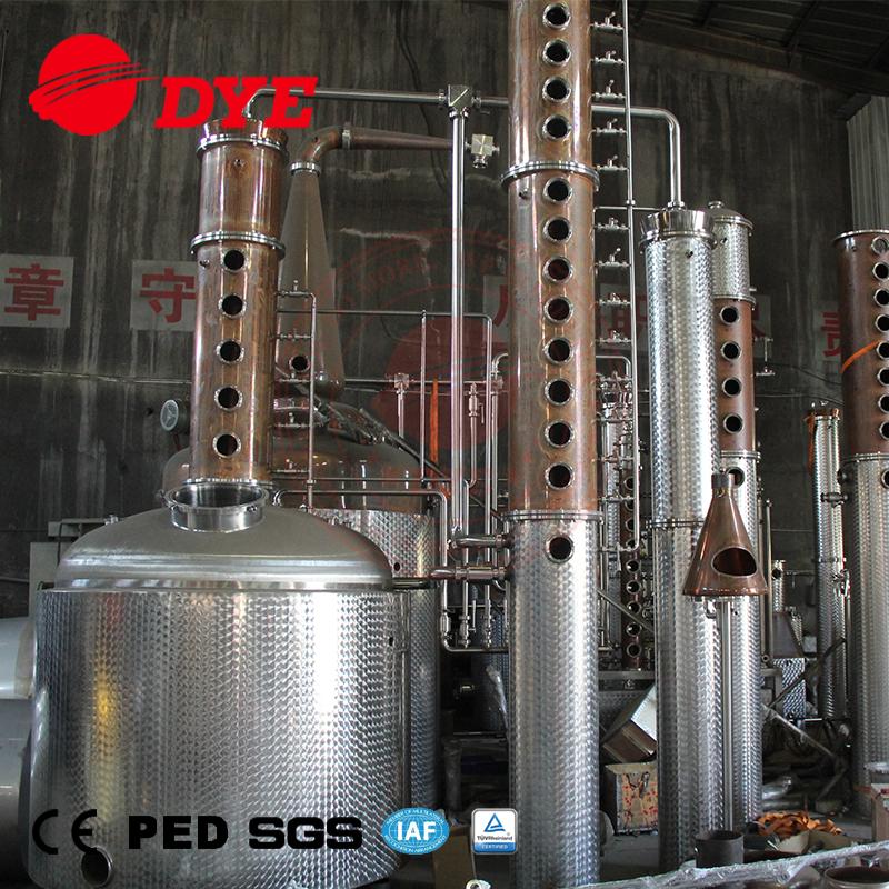 Купить вакуумный самогонный аппарат домашняя мини пивоварня inpinto master pro