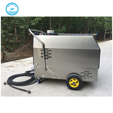 diesel power hot cold water steam car washer portable washing machine