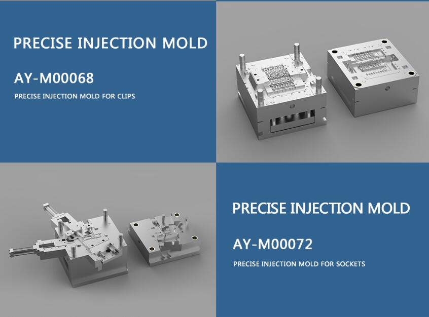Alibaba gold sellers abery mold best selling products 2018 in usa medical plastic mould