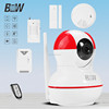 GSM Wifi Home Alarm Security System With Wireless IP camera P2P Cloud