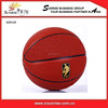 Promotional Basketball For Tournaments