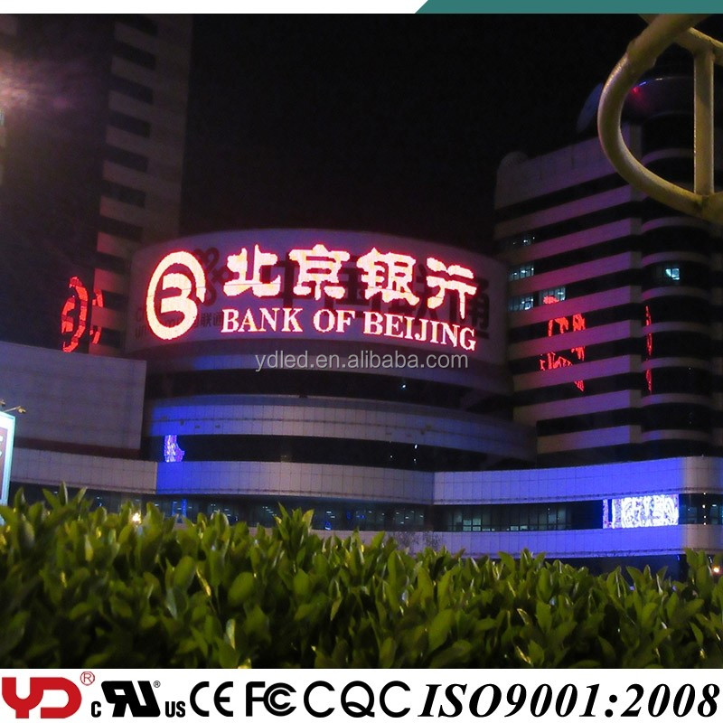 led strip led display outdoor led advertising screen aluminum linear