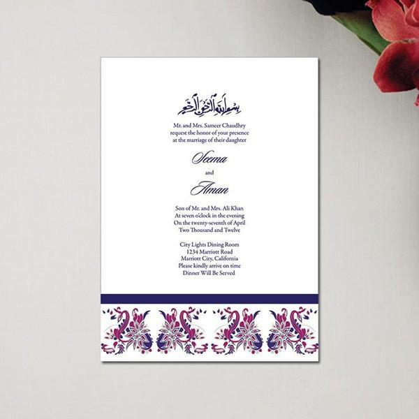 Arabic Laser Cut Muslim Wedding Invitation Card Buy Invitation – Islamic Wedding Quotes for Cards