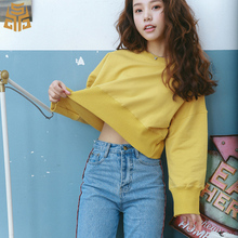French Terry Loose Style Crew Neck Drop Shoulder Pullover Custom Cropped Hoodie Crop Top Plain Sweatshirts