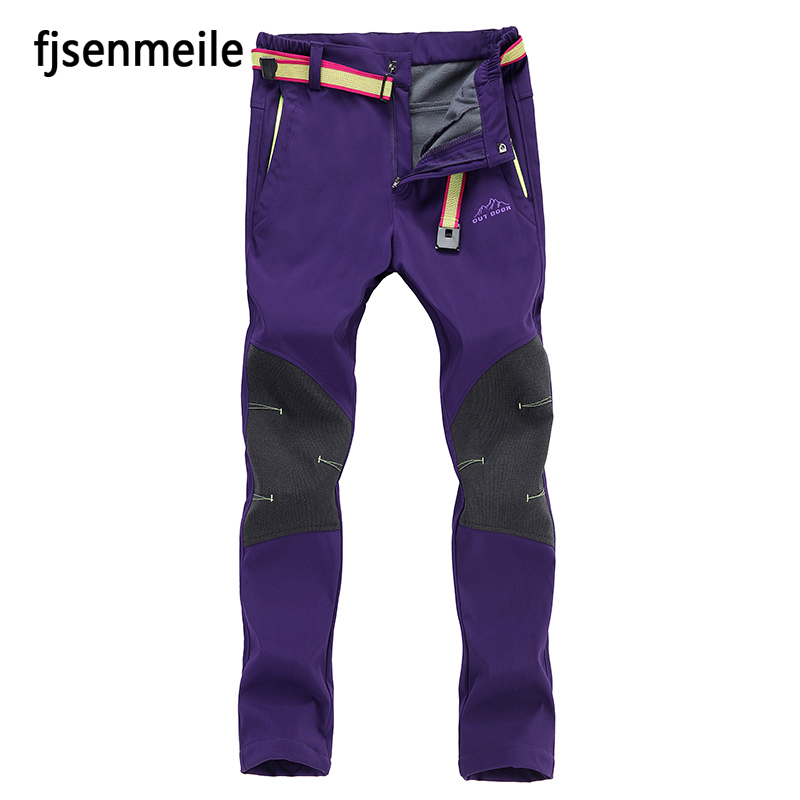 Waterproof Hiking Pants Couple Track Pants Cool Sport Pants