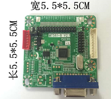 Basic functie VGA <span class=keywords><strong>OEM</strong></span> computer Universele driver controle moederbord met Lvds compatibel Monitor display