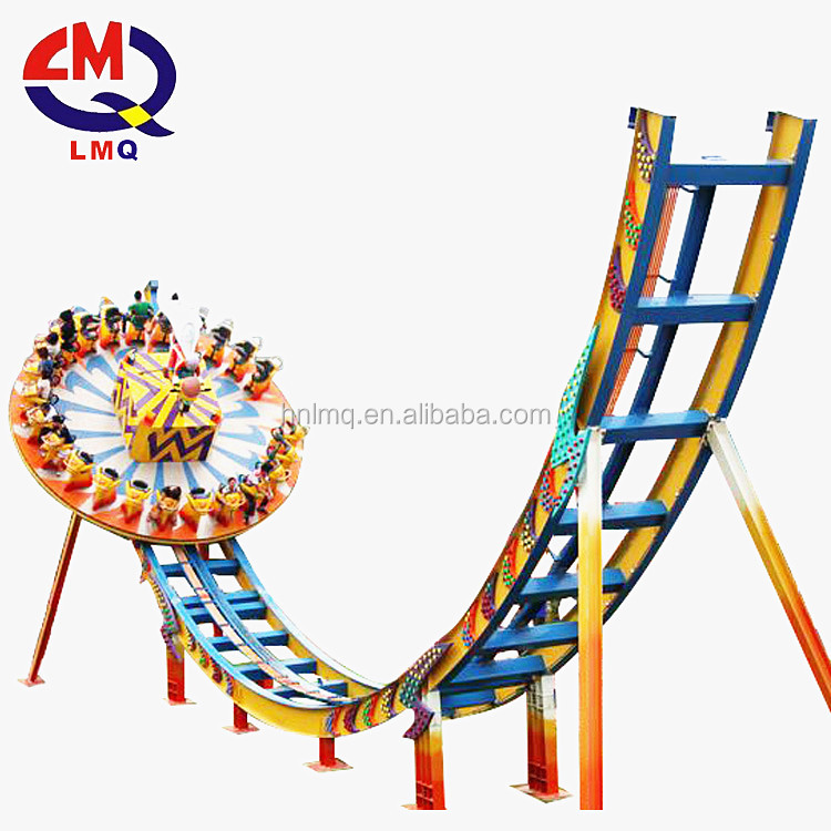 Tagada disco amusement rides flying disco ufo ride for sale