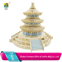 Buy DIY wooden toys Temple of Heaven in China on Alibaba.com