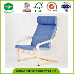 Groovy Professional Bentwood Reclining Beauty Chair Ncnpc Chair Design For Home Ncnpcorg