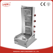 Chuangyu New Hot Sale 220V Doner Kebab Grill Making Machine Shawarma Chicken Machinery