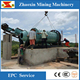 China used ball mill sale low prices