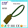 China Seal Factory wholesale Chip Injection RFID Plastic packing tape