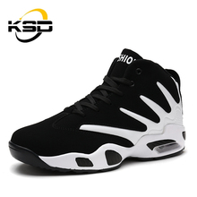 Unisex High Top Hand Pattern Suede Material Men Outdoor Basketball Shoes
