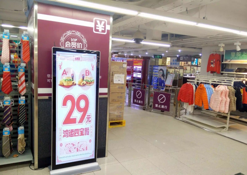 New generation equipment advertising led walking billboard full color hd pic show for shopping mall